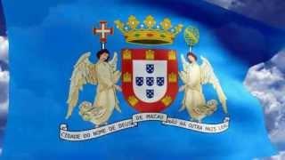 Portuguese Macau / Macau Português (1557-1999)(*1975-1999)
