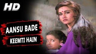 Aansu Bade Keemti Hain | Vinod Rathod | Policewala Gunda