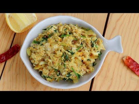 Mach Vorta Recipe Bangla