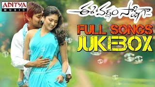 Ee Varsham Sakshigaa  Movie  Full Songs Jukebox