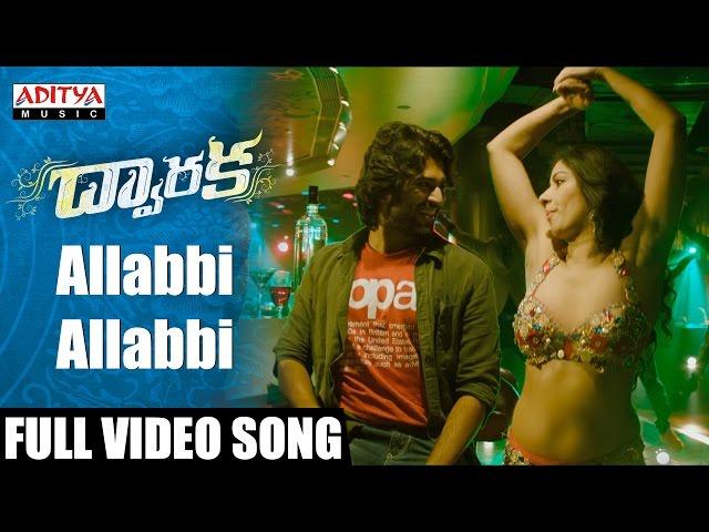 Allabbi Allabbi Full Video Song | Dwaraka Movie Songs | Vijay, Pooja Jhaveri