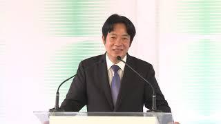 2018年9月29日行政院長賴清德出席新竹公園麗池園林暨玻工館啟用活動
