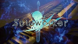 SLSMusic|Soul Worker OST - Piano Cover