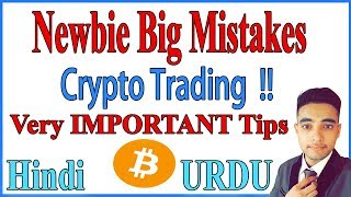 Crypto Trading Tips and News Daily - The Mistakes Most Newbies do in Crypto Trading  - Hindi / URDU