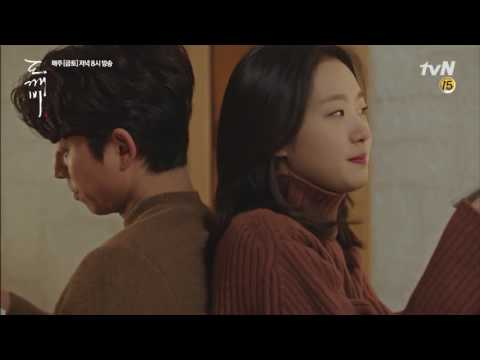 [MV] Goblin OST - And I'm Here - Kim Kyung Hee