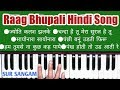 Raag Bhupali Based Bollywood Song Notation | Sur Sangam Harmonium