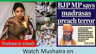 shabeena Adeeb Latest Lal Qila Mushaira delhi 2015