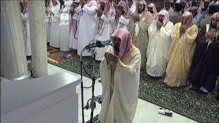 HD| Night 4 Makkah Witr 2013 Sheikh Mahir