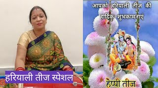हरियाली तीज स्पेशल- आयी तीज मेरे रसिया सावन की।Teej special song  T-SERIES BHAKTI SAGAR BEST COLLECTION I MORNING TIME BHAJANS I GULSHAN KUMAR I ANURADHA PAUDWAL | DOWNLOAD VIDEO IN MP3, M4A, WEBM, MP4, 3GP ETC  #EDUCRATSWEB