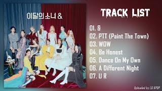 [Full Album] 이달의 소녀 (L O O N A) - & (Mini Album)   앨범 전곡듣기