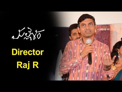 Director Raj R About Mallesham At Success Meet