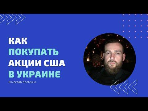 Надежный брокер россии