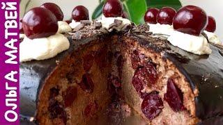 """Торт """"Пьяная вишня"""" Нежный и Сочный   Cherry Cake"""