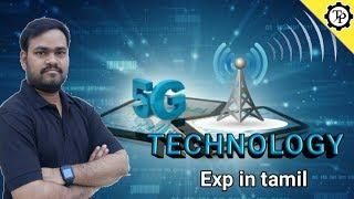 5G TECHNOLOGY IN TAMIL // TECH PRABU //