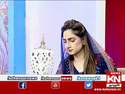 Good Morning 16 May 2020 | Kohenoor News Pakistan