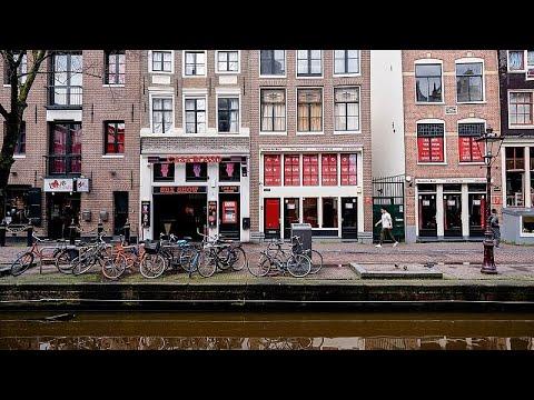 COVID-19: «Σβήνουν» τα κόκκινα φώτα του Άμστερνταμ