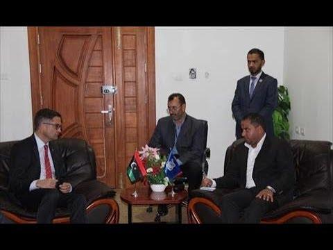 فيديو بوابة الوسط | وكيل «داخلية الوفاق» يبحث مع السفير الألماني مكافحة تدفق المهاجرين إلى ليبيا