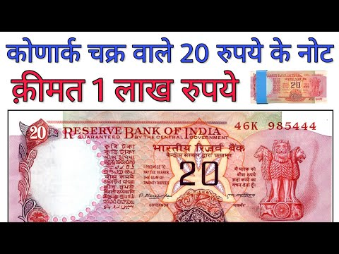 Sell 10 Rs star note price 4 Lakh Rupee ll 10 Rupees highest Value