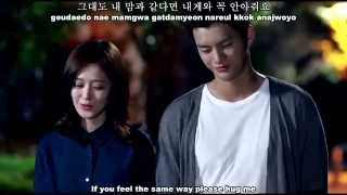 Ben (벤)  - Hug Me (안아줘요) MV (I Remember You OST)[Eng Sub + Rom + Hangul]