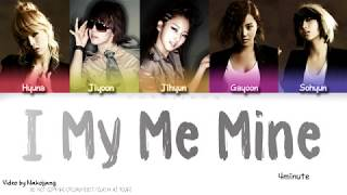 4MINUTE (포미닛) - I My Me Mine (Color Coded Lyrics Eng/Rom/Han)