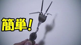 【種明かし】女子にモテるフォーク曲げのやり方 - YouTube