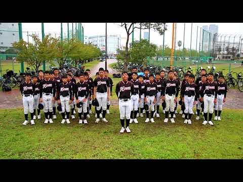 #202 福岡市立平尾中学校 野球部