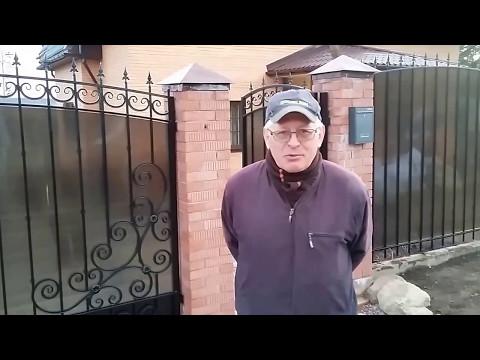 Отзыв забор из поликарбоната