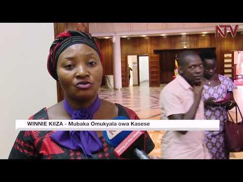 Akakiiko kagamba obujulizi obumu ku Justine Bagyenda bujingirire