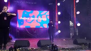 Лиззка - Дисс на Атеву | Видфест 2017 | 18+