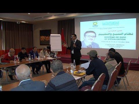 العرب اليوم - شاهد: دورة تكوينية لفائدة حاملي مشاريع المبادرة الوطنية للتنمية البشرية