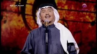 محمد عبده   لا تناظرني بعين   فبراير 2019