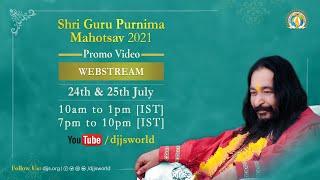 Teaser [ENGLISH] | Shri Guru Purnima Mahotsav 2021 | A Divine Celebration