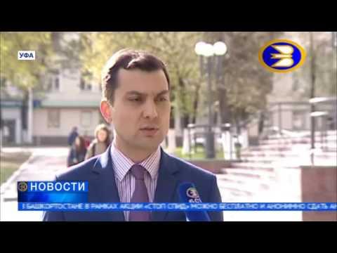 Выпуск новостей телеканала