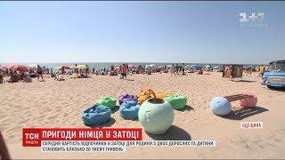 Інспекція ТСН.Тижня: чим Одеська Затока вразила громадянина Німеччини