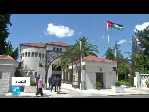 العرب اليوم - الحكومة تنشر مسودة مشروع قانون ضريبة الدخل