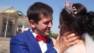 Курганинск .Свадьба.