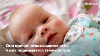 У детей-сирот в Борисовской инфекционной больнице нет няни