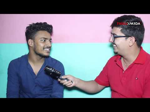 Conversation with Afsar Ali