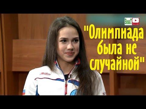 Alina ZAGITOVA - Japan TV interview (GPF, 11/2018)