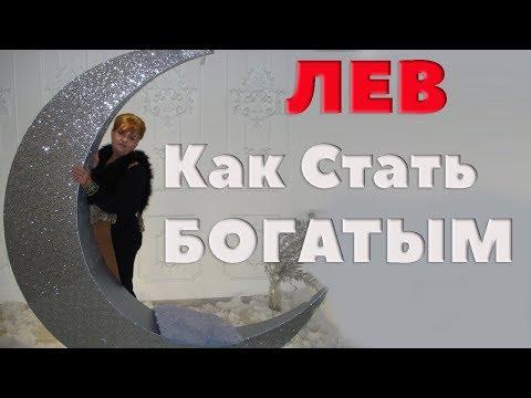 Гороскоп любви на февраль 2017 дева