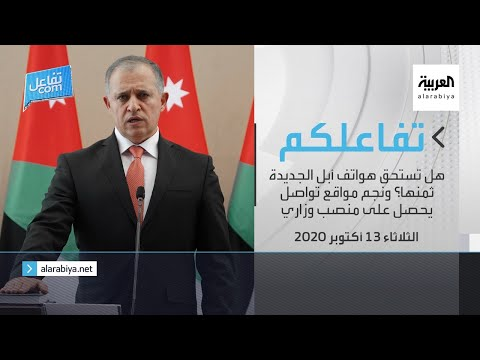 العرب اليوم - شاهد: هل تستحق هواتف أبل الجديدة ثمنها؟