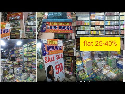 #FLAT 20%-40% Discount All Competitive Exams books #Thribhuvan Book house koti