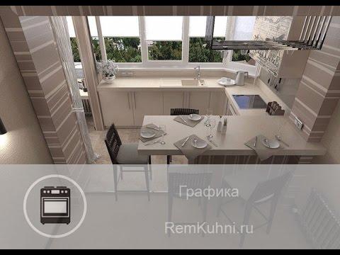 Кухня на балконе. Обустройство кухни на балконе