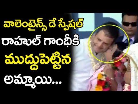 Woman Kisses Rahul Gandhi on Stage in Gujarat | Rahul Gandhi | Top Telugu Media