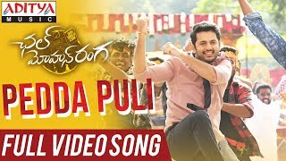 Pedda Puli Full Video Song  Chal Mohan Ranga Movie Songs  Nithiin and Megha Akash andThaman S