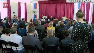В ходе рабочего визита в Старорусский район губернатор Сергей Митин встретился с населением райцентра