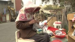 無依第一集---當獨居遇上貧窮