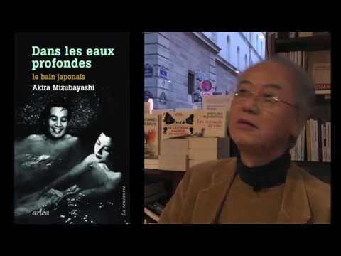 Vidéo de Akira Mizubayashi