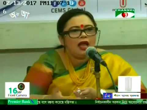 11th Dhaka Int'l Yarn & Fabric Show 2017 Press Conference | CEMS Global