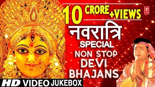 नवरात्री Special Non Stop Devi Bhajans I GULSHAN KUMAR I SONU NIGAM I HARIHARAN I SURESH WADKAR - Download this Video in MP3, M4A, WEBM, MP4, 3GP
